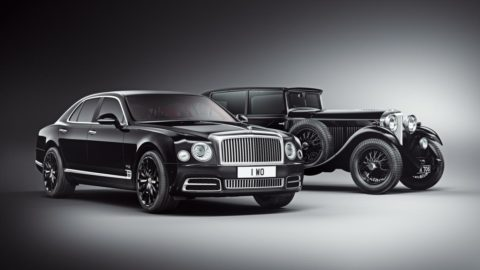 Bentley. The Mulsanne W.O. Edition by Mulliner