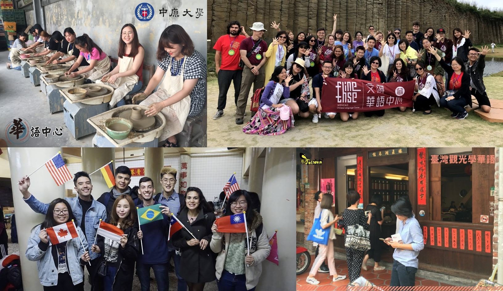 Mandarin on-the-go in Taiwan: Learn a new language while traveling abroad