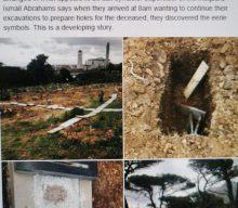 We condemn the desecration of Mowbray Muslim Cemetery!!!