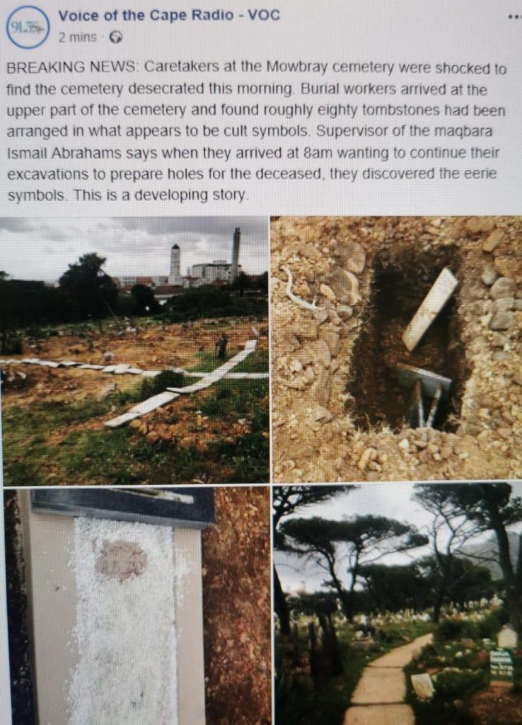 We condemn the desecration of Mowbray Muslim Cemetery!!!